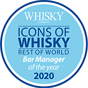 ICONS OF WHISKY bar of the yearのマーク