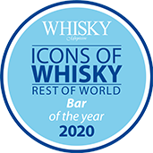 ICONS OF WHISKY bar manager of the yearのマーク
