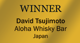ICONS OF WHISKY bar of the yearのテキスト
